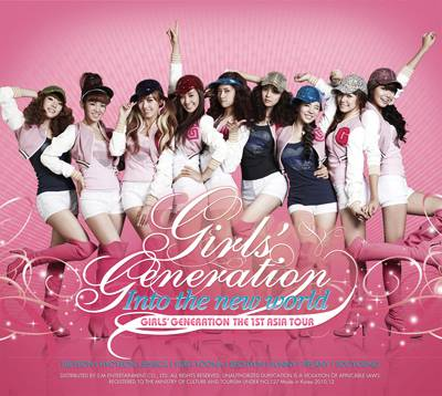 SNSD (Girls' Generation) (5/6)