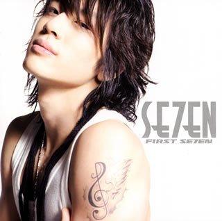 se7en圖片的圖片搜尋結果