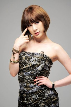 Seo In Young (Elly), KPOPIANA, http://kpoparchives.omeka.net/items/show/1285