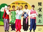SHINee in Hanbok