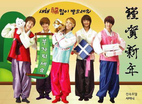 SHINee in Hanbok