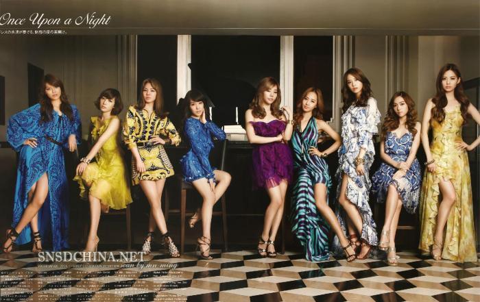 Whose Generation? GIRLS' GENERATION!: Gender, Audience andK-pop