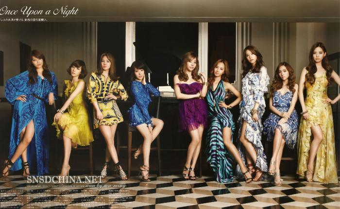 Whose Generation? GIRLS' GENERATION!: Gender, Audience and K-pop